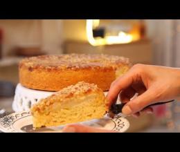 Gâteau renversé aux poires
