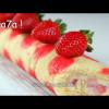 Gâteau roulé imprimé aux fraises