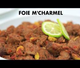 Foie M'Charmel