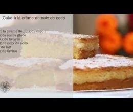 Cake à la crème de noix de coco