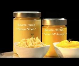 """Autour du beurre rance """"Smen"""""""
