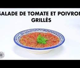 Salade de tomate et poivron grillés
