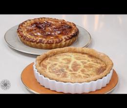 فطيرة الباذنجان بالدجاج وطرطة بالجبن