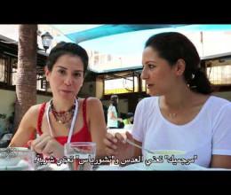 Les voyages de Choumicha …. Turquie - Episode 2