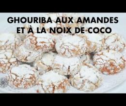 Ghouriba aux amandes et à la noix de coco