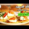 شهيوة مع شميشة : فطائر السميد على طريقة البانكيك