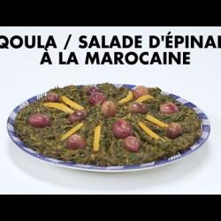 Beqoula / Salade d'épinards à la marocaine